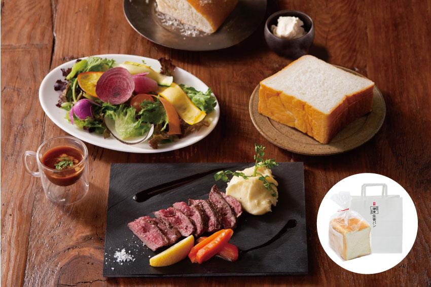 Dear Bread ランチ&お土産生食パン1斤コース/肉(ハラミの低温ロースト) (2,800円/税別)