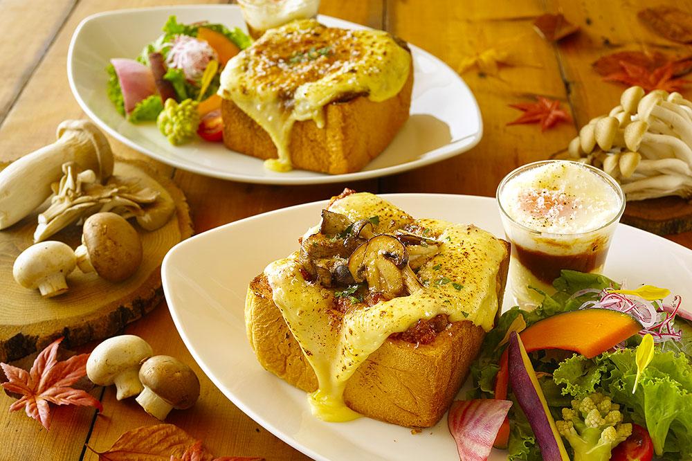 極上 鎌倉パングラタン スパイシーチーズカレー/極上 鎌倉パングラタン 4種のきのことミートソース