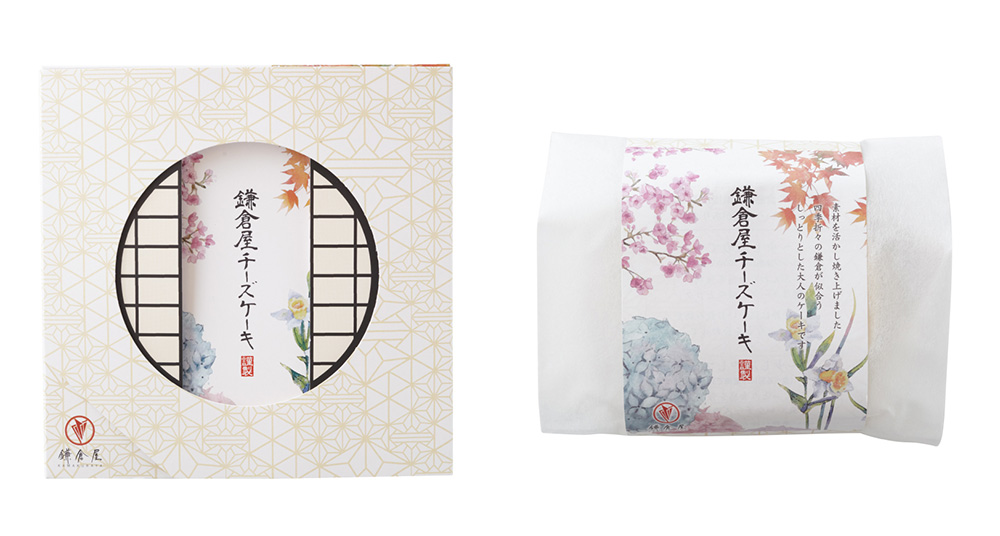 「鎌倉屋チーズケーキ」お土産用